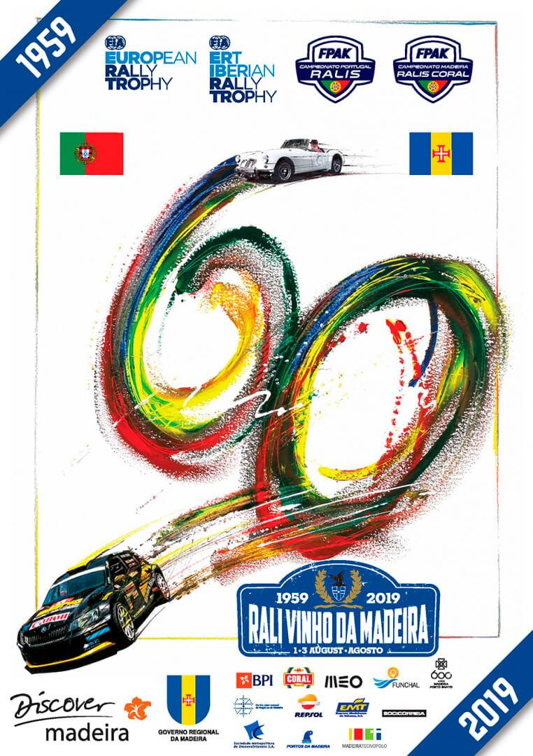 Poster Rali Vinho Madeira